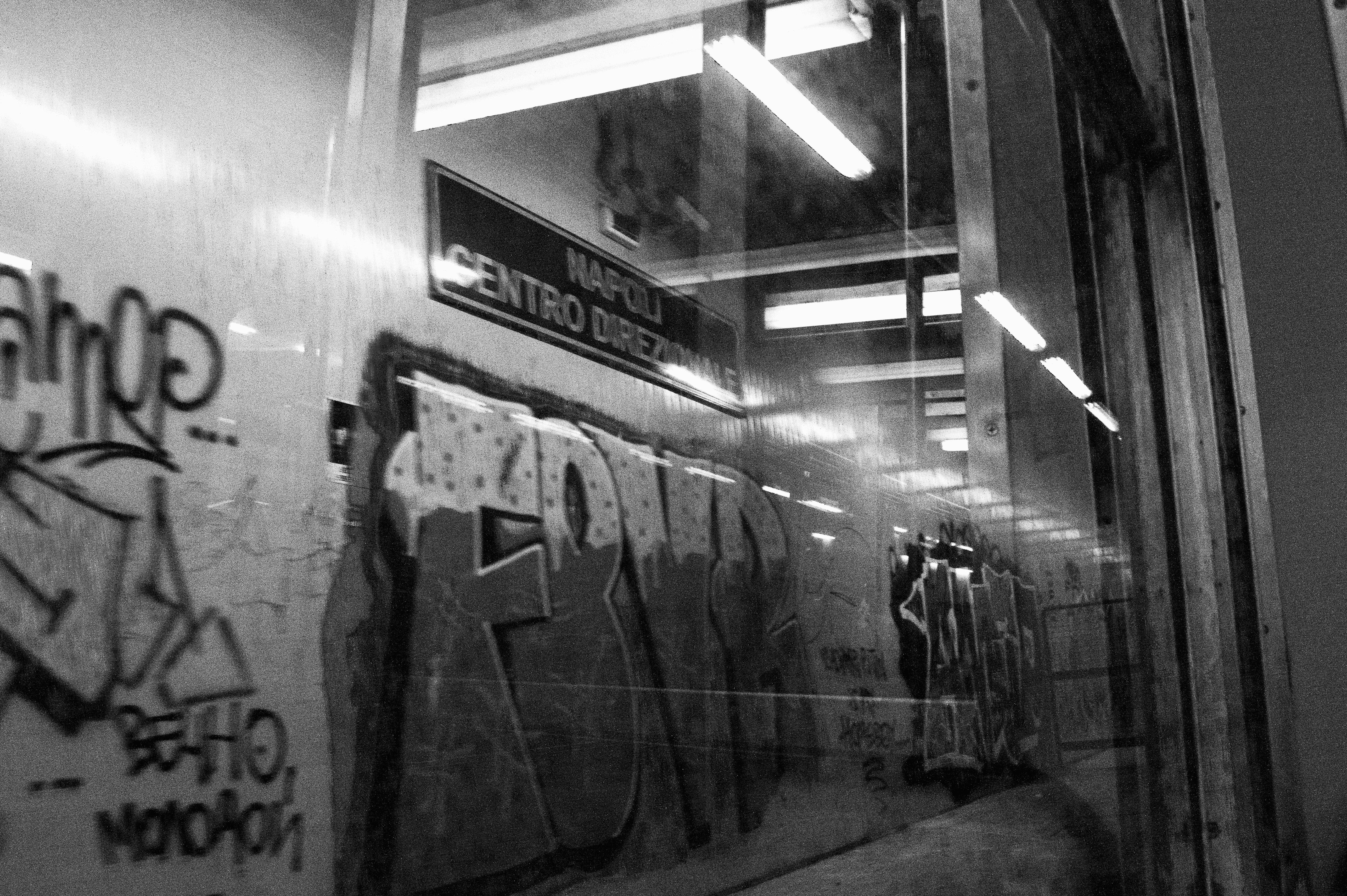 Stazione del centro direzionale della circumvesuviana