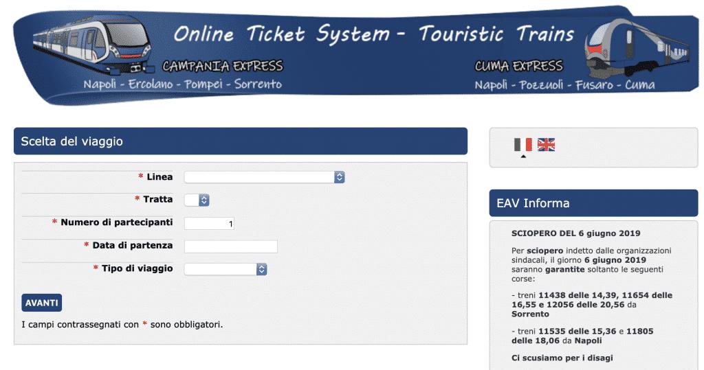 Schermata del sito - Banner della pagina realizzato da SPOTTED VESUVIANA